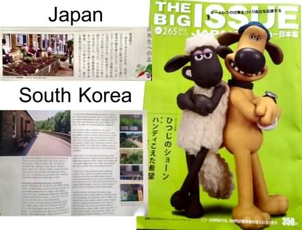 IET in Japan and Korea